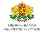 Bulgarian Ministry of Culture
