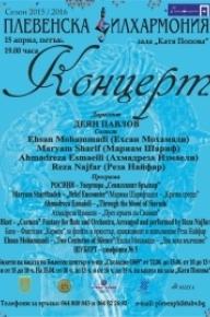 Iranian Music Symphony Concert