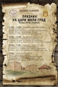 Anniversary of the fortress Cari Mali Grad