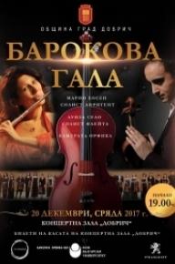 Baroque Gala - Dobrich