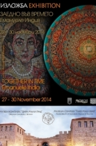 Together in Time - Exhibition Tsari Mali Grad
