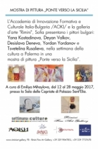 Bridge to Sicily - exhibition Palermo - Italy